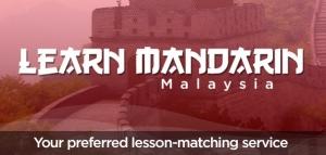 BelajarBahasaMandarinMalaysia